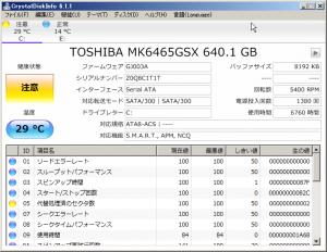 20140213ASPIREノートPC