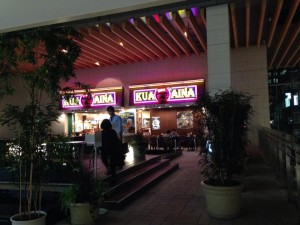 KUA-AINA(クア・アイナ)大手町・丸ビル5F