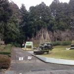 宝達志水町モーゼパーク 2015年1月28日訪問