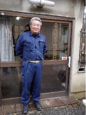 大同木工株式会社 岡田和夫代表