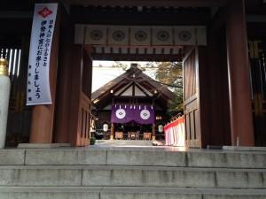 東京大神宮 2015年2月3日午前7時20分お参り