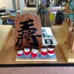 近藤仏壇店 お店入口の王将と地蔵 2015年3月2日訪問
