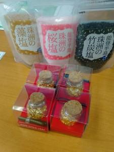 2015年7月10日に東京に持ってきた石川県土産